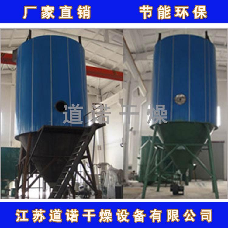 品牌推荐 鸭血粉喷雾干燥机 喷雾干燥机 喷雾干燥设备