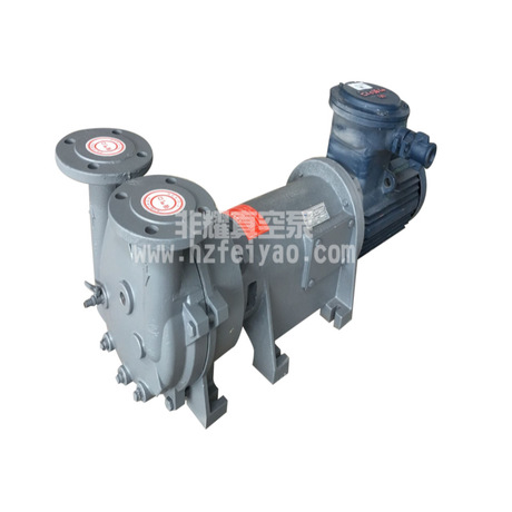真空泵,水环式真空泵,防爆系统2BV6-121水环真空泵7.5千瓦电机,厂家热销