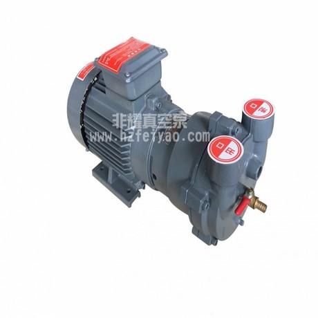 真空泵,水环式真空泵,2BV2070现货供应水环式真空泵-非耀真空泵