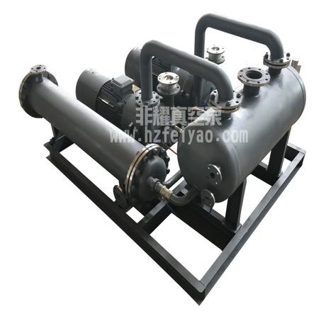 真空泵,水环式真空泵机组,杭州非耀真空泵厂家直销