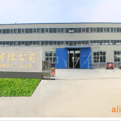江苏维尔炉业有限公司专业生产各种热处理设备 工业电炉 退火炉 台车式退火炉 快速退火炉