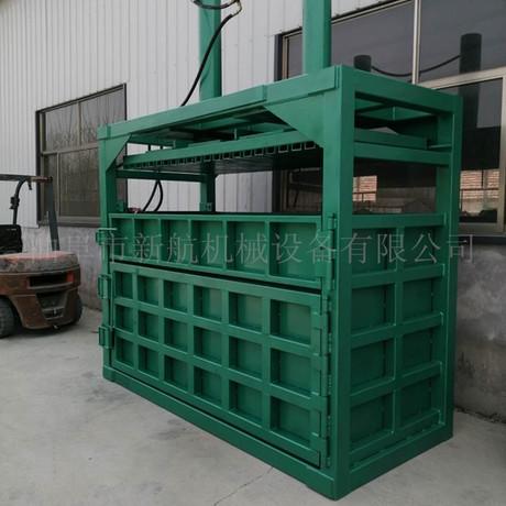 厂家定做 废料液压打包机 编织袋烟草压缩机大吨位液压打包机