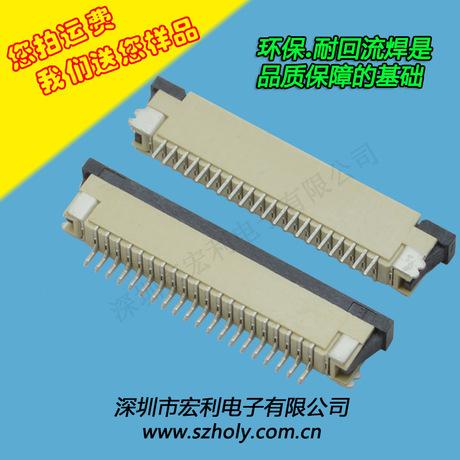 FPC/FFC连接器插座间距1.0-12P下接触式 适合软线接口拉插件