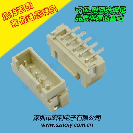 XHB2.5mm 立式贴片8P带扣 SMT型连接器 接插件 环保耐高温插座