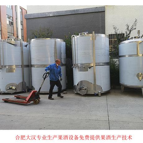 果酒生产线小型果酒生产线果酒生产设备大汉果酒设备