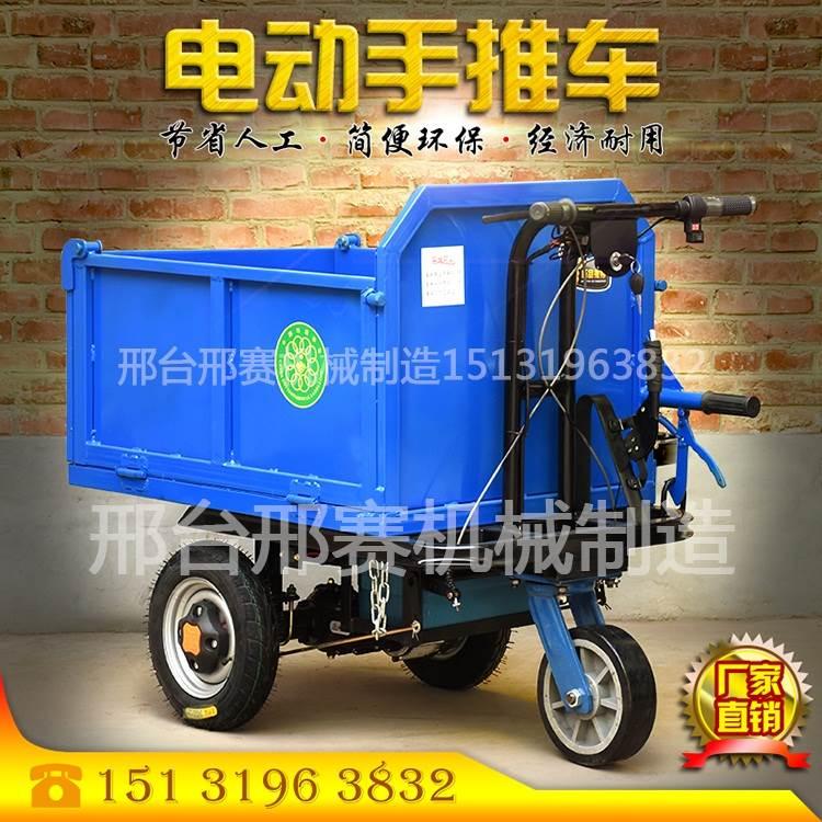拉货搬砖运料沙子翻斗车电动手推车搬运工地三轮车电动手推车