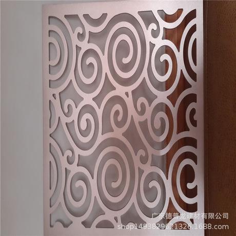 雕花铝板背景墙 雕刻铝单板酒店大堂背景墙 铝背景墙装饰生产厂家
