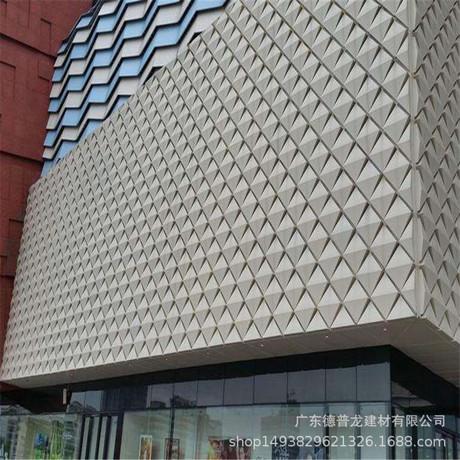 澳门娱乐城幕墙铝单板 娱乐城外墙幕墙铝单板奢华气派金碧辉煌