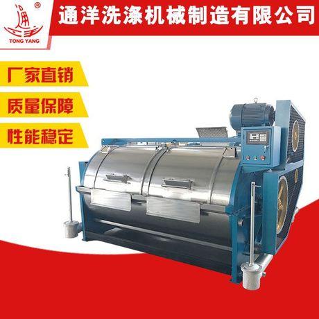 工业洗衣机 大型卧式烘洗一体洗衣机 50kg工业洗衣机 厂家定制