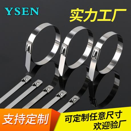 厂家直销12*1200不锈钢扎带304船用扎带金属自锁钢带捆绑扎丝扎带