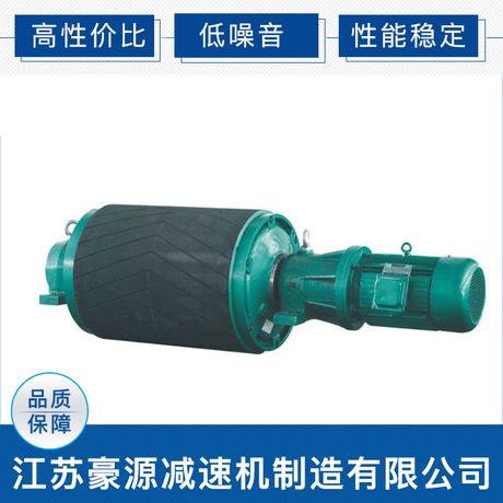 厂家供应  电动滚筒传动配件 WDT型外装式减速电动滚筒