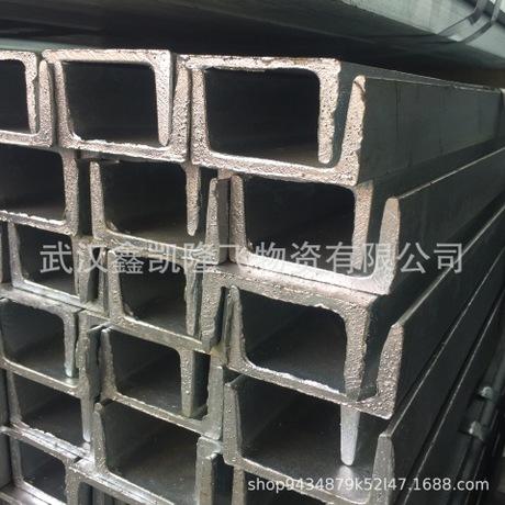 武汉钢材批发桥梁Q235B镀锌槽钢 电力塔信号塔热热镀锌C型槽钢