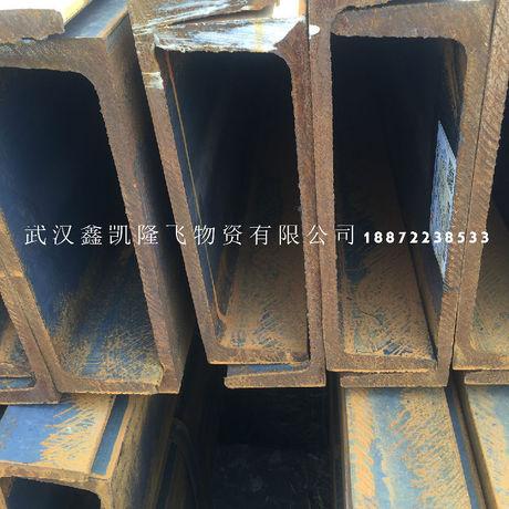 槽钢厂家直销12.6号武汉现货供应Q235B槽钢 40号低合金槽铁
