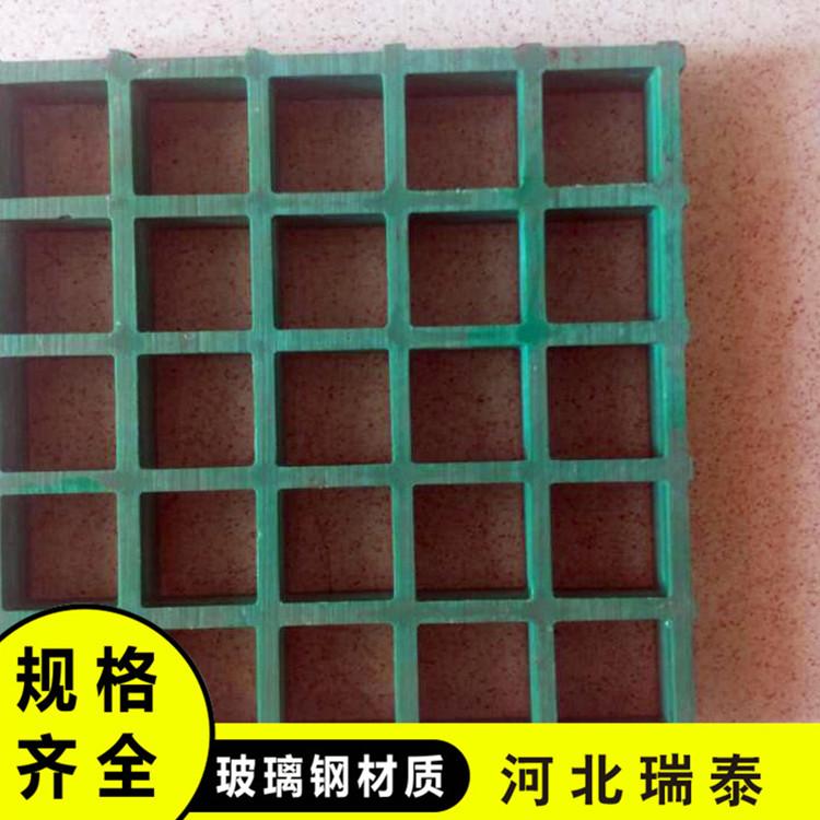 洗车房玻璃钢格栅板_瑞泰_玻璃钢格栅_生产商出售