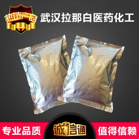 供应 88-94%  盐酸强力霉素 多西环素 24390-14-5 1kg 25kg