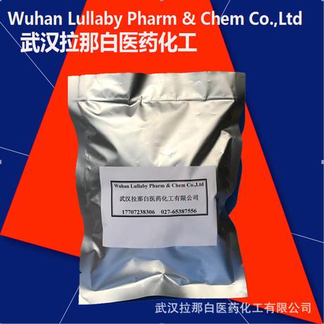 利福平 高纯度原料   1kg起 科研原料