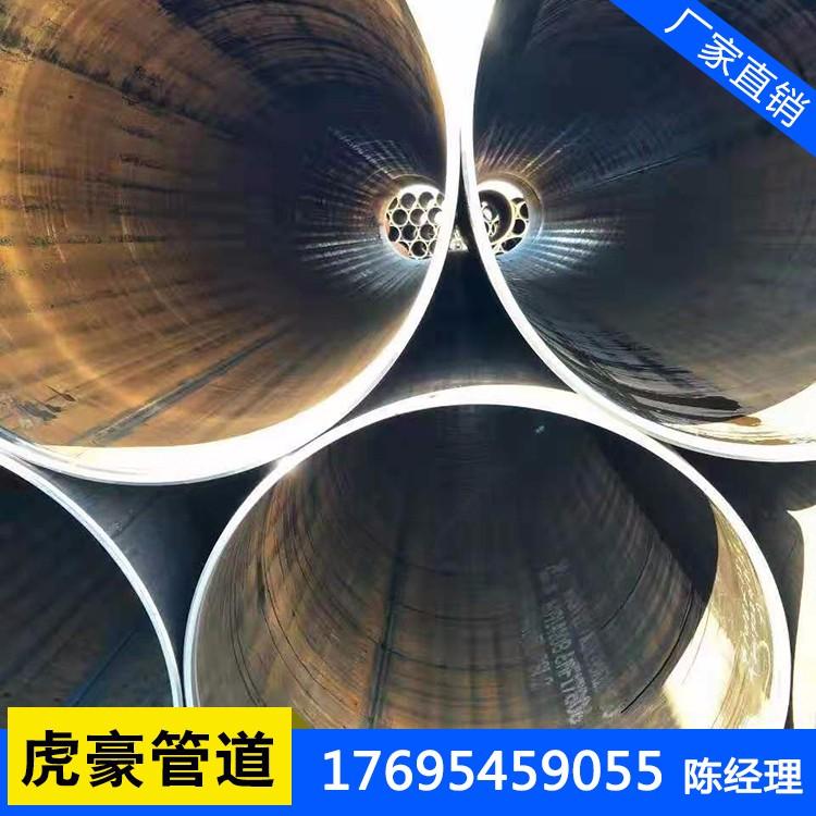 长期供应各种规格直缝钢管_大口径直缝钢管厚壁钢管_直缝钢管厂价销售质量可靠