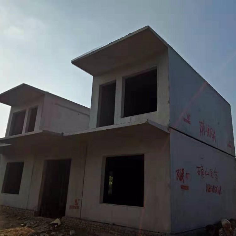 水泥移动房_xingong/鑫工_水泥板房_优质供应商