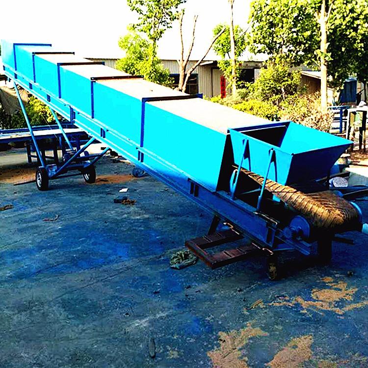 可移动皮带输送机 装车皮带输送机 QA2