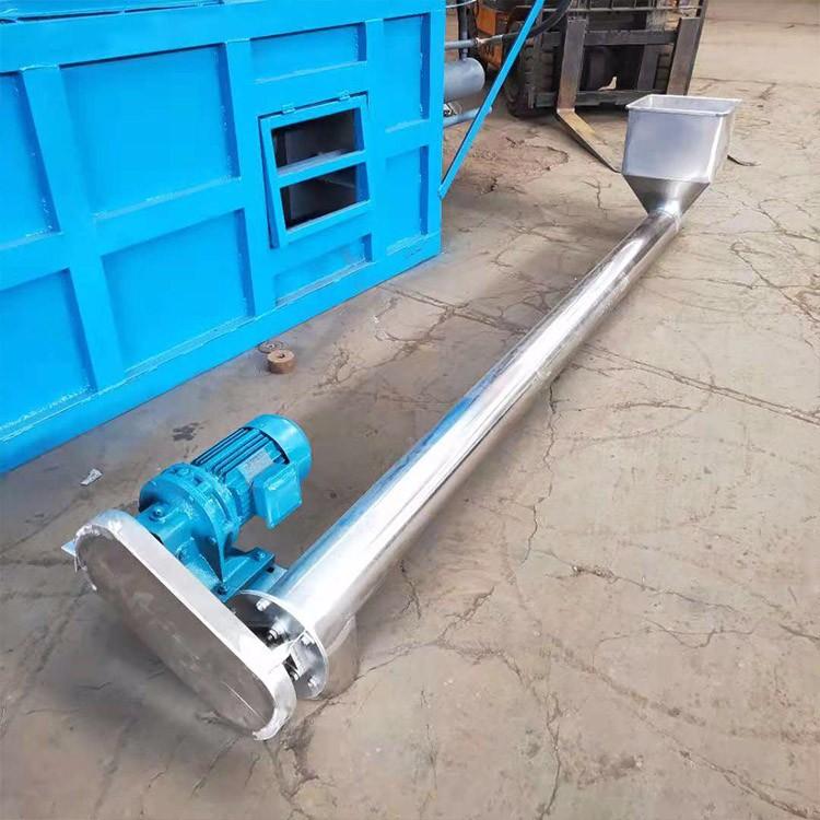 养殖饲料螺旋提升机 不锈钢螺旋输送机 QA2