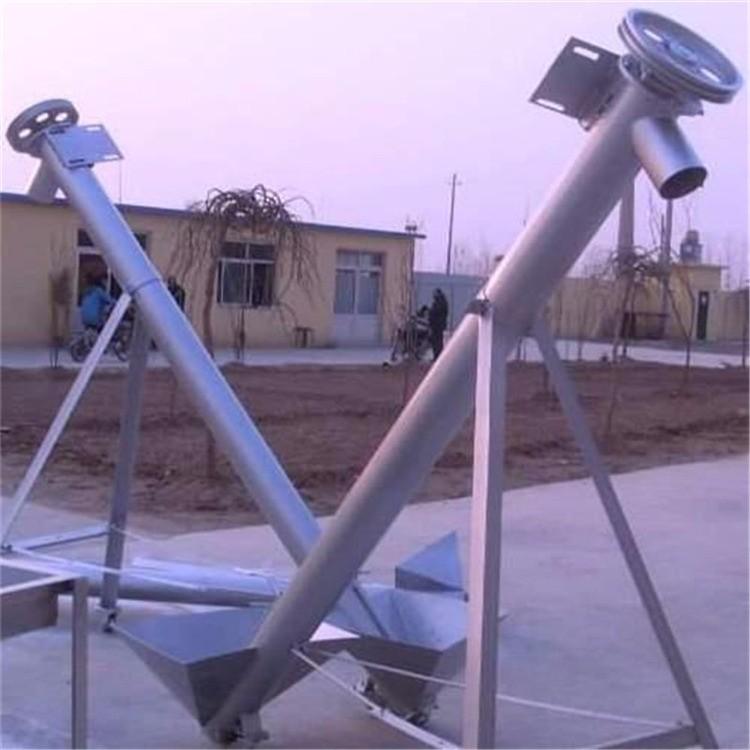 微型螺旋给料机 螺旋提升机垂直 QA2