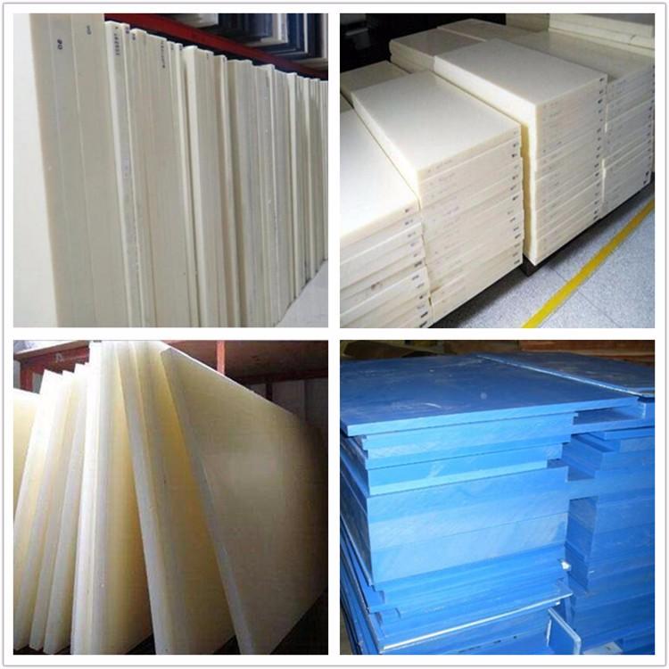 厂价直销尼龙板 定制尼龙板 MC尼龙板 增强尼龙板河北海新塑料制品