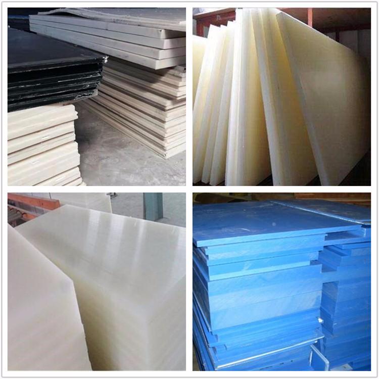 生产尼龙板、尼龙棒、尼龙管等尼龙制品,加工各种尼龙件、尼龙齿轮、垫板等