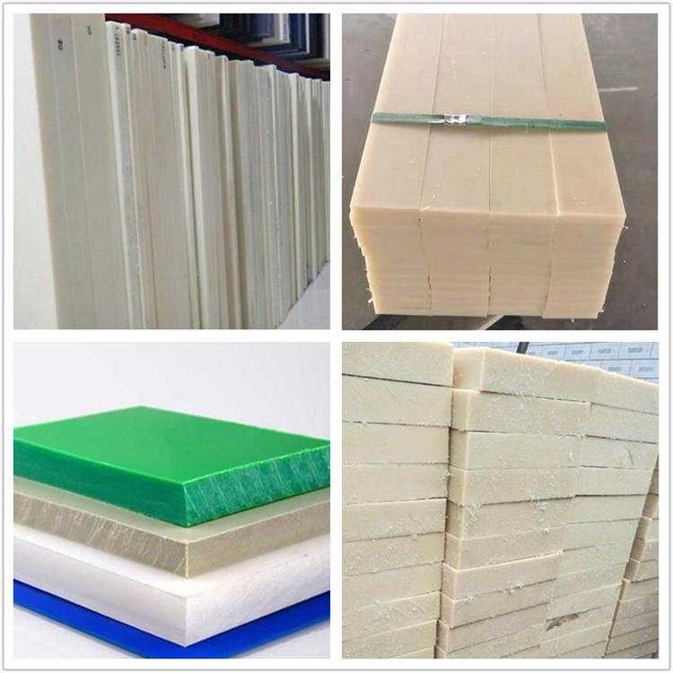 尼龙板、尼龙板价格、尼龙板厂家河北新河海新尼龙制品公司