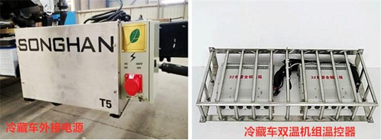 冷藏车4.2米蓝牌福田奥铃CTS厢式冷藏车