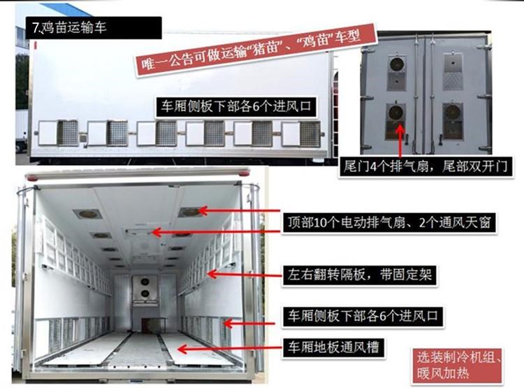 9.6米解放J6P高顶双卧460马力冷藏车
