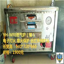 工业燃气炉 全网供应 燃气炉厂家 裕和炉具厂 厂家直销