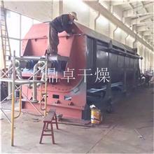 浮石粉烘干机 供应浮石粉干燥机  结构紧凑