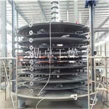 间苯二胺干燥机  间苯二胺烘干机  生产厂家  实力打造