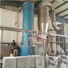 对硝基苯酚干燥机 对硝基苯酚旋转闪蒸干燥机  经久耐用