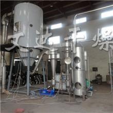 供应常州文达 咖啡伴侣专用高速离心喷雾干燥机 烘干机