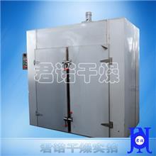 霍山石斛枫斗/紫皮石斛烘干机 中药材专用GMP烘干箱 不锈钢烘箱