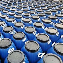 沥青乳化剂 改性乳化沥青 沥青添加剂 沥青混合料改性剂