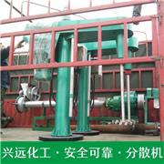 厂家供应双轴分散机 变频液压分散机 高速分散机 分散机