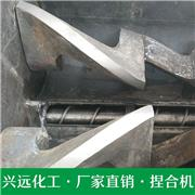供应不锈钢电加热捏合机螺杆挤出捏合机硅橡胶捏合机