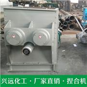 不锈钢电加热捏合机不锈钢捏合机5L小型捏合机硅橡胶捏合机