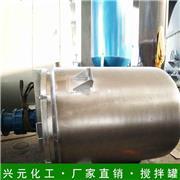 供应化工液体搅拌罐不锈钢搅拌罐真石漆搅拌罐加热搅拌罐