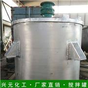 厂家供应搅拌罐 不锈钢立式配料罐  真空搅拌罐