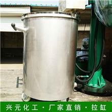 香水储罐 香水拉缸 移动储罐 移动拉缸 香水设备