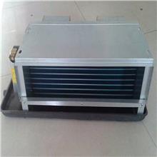 厂家直销 水空调 家用风机盘管 超静音风机盘管
