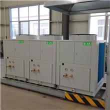 厂房空调 冷水机 化工厂空调 机房空调 恒温恒湿空调