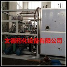 文德供应雪蛤低温冻干机  真空冷冻干燥机 大型雪蛤冻干机
