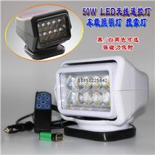 50wLED无线遥控灯越野车载射灯汽车前照灯强光远程搜索灯