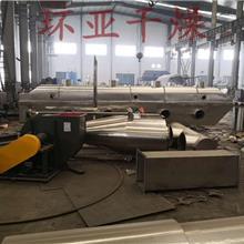氯化亚砜流化床-环亚干燥-流化床干燥机设计定制