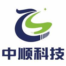 潍坊中顺 全自动产妇纸生产线 月子纸加工设备 方巾纸网笼机 欢迎订购