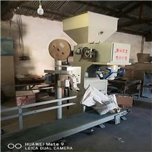 南阳双称耐火材料包装机 耐火材料自动包装机 登封自动包装机 干粉充填机械供应商